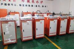电加热蒸汽发生器选购注意事项
