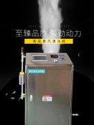 蒸汽清洗机发生器轻松去油污